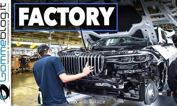 视频:宝马X7系列前期生产-汽车厂-组装制造