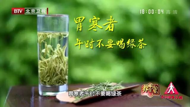 """它是""""天然抗菌素"""",清肺热、通肠腑!天气入凉,正适合这样吃"""