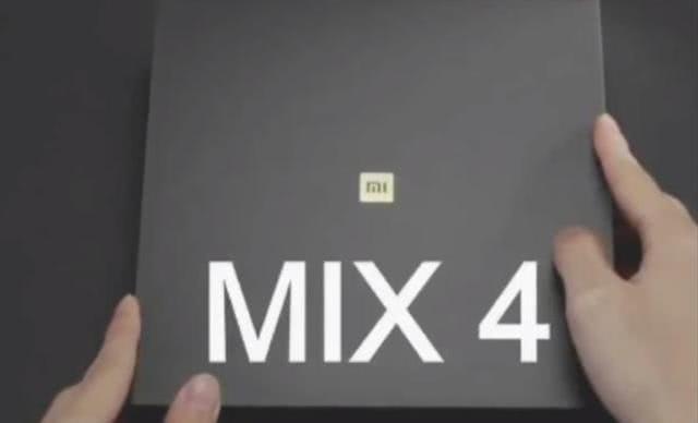 小米MIX4真机首次泄露!放弃滑盖全面屏,改用曲面屏