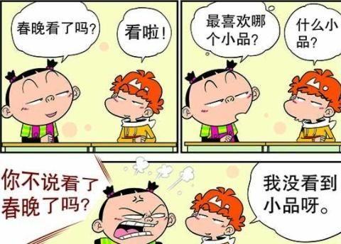 """猫小乐:金乘五""""花哨磕头""""不自在!阿衰年三十看""""春碗""""?"""