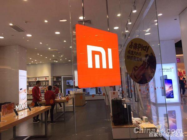 京东提前曝光小米MIX 5G时代概念手机 屏占比100%
