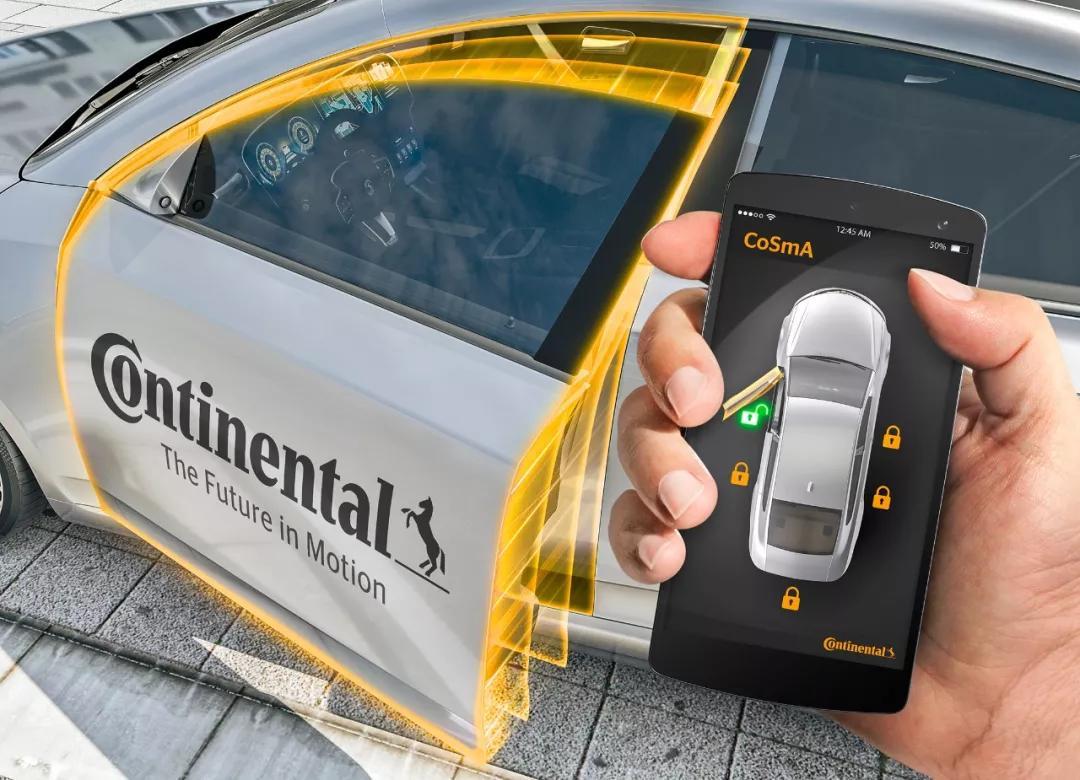 未来车钥匙都用手机替代?看大陆、麦格纳黑科技,本田e已经装备