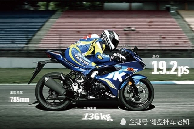 极速超过160km/h,地表最弱的150cc更新2020款