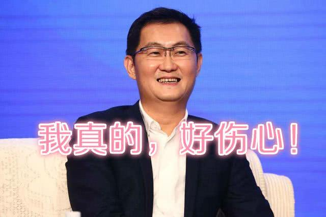 """马云刚刚卸任,马化腾猛然发动攻势!微信版""""花呗""""即将上线"""