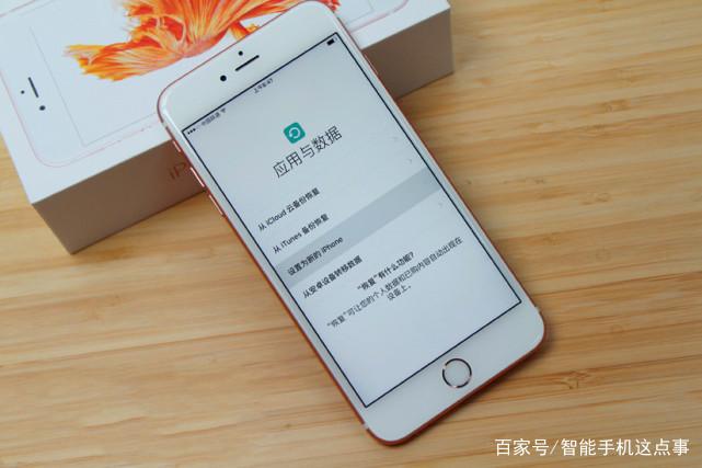 iPhone6sPlus过时了?用户给出3点原因,看完懂了!