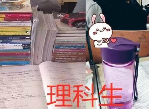课桌上都有啥?理科生做习题,文科生吃零食