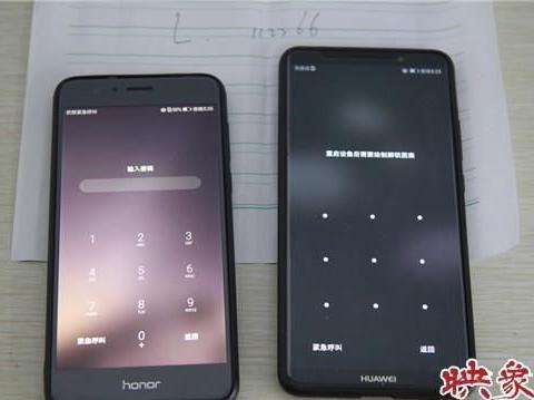 郑州男子坐滴滴丢俩手机:索要近20天无果 报警一天就找回