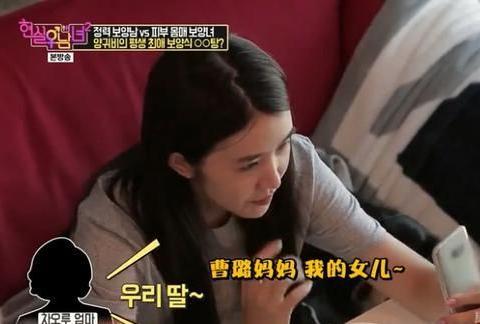 曹璐的眉毛吓坏韩国嘉宾,以为她纹眉失败,没想到有这种神奇操作