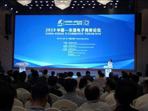 阿里巴巴将在南宁设立跨境生态创新服务中心和东南亚跨境物流转运