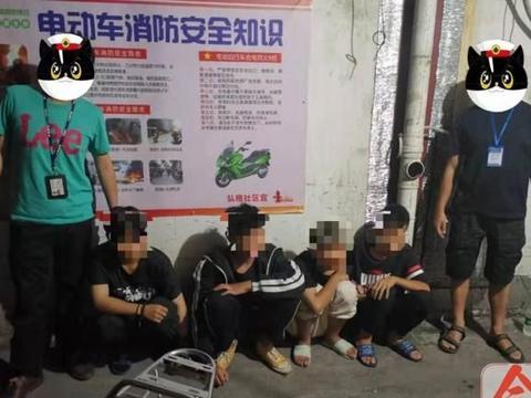 民警连夜跨四城区追踪被盗电动车,4名嫌疑人落网均未满16岁