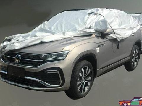 大众全新MPV,一汽大众首款Coupe SUV休旅车TYLCON
