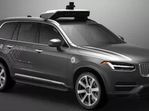 联手Uber 自动驾驶版沃尔沃XC90正式下线