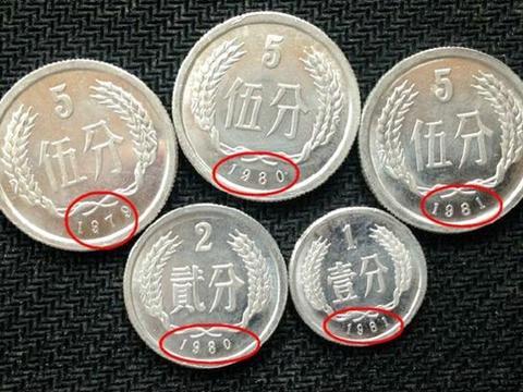不起眼的5分硬币,单枚涨了90000倍以上了,你能找到吗?