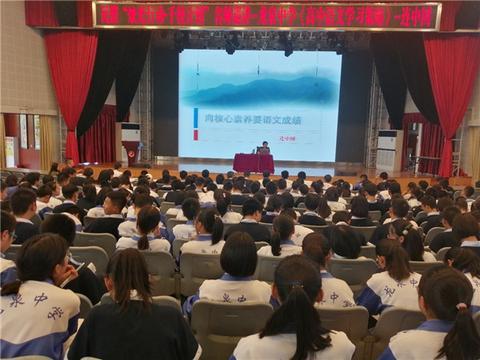 教育专家走进成都龙泉中学讲学习策略  助力学生养成好习惯