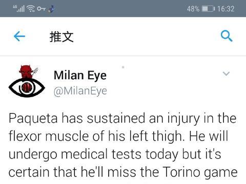 米体:帕奎塔大腿受伤,缺席下一轮