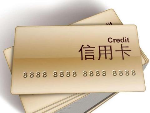 信用卡额度每个月都用光,不过都及时还款,会封卡降额吗?