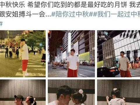 陈赫带家人度假,妻子张子萱被曝怀二胎后出镜,脸发福不少!