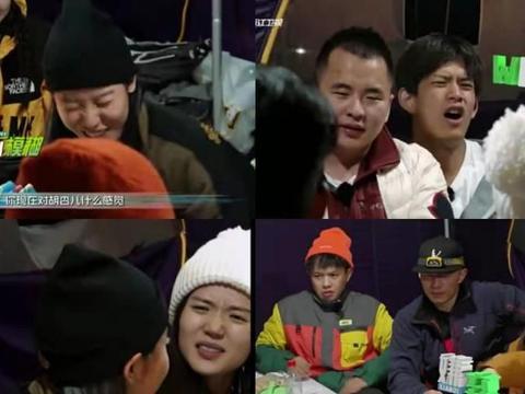 《各位游客请注意》黄宗泽真心话环节被问胡杏儿遭遇史上最尬场面