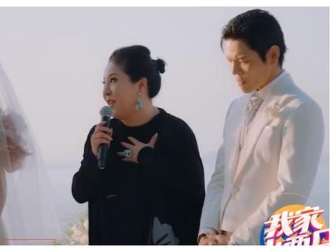 郭碧婷成功嫁入豪门,向太婚礼上叮嘱:他的优点缺点,你都要包容