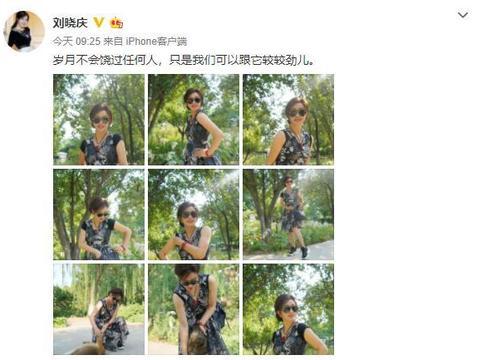 64岁刘晓庆不老女神,皮肤依然紧致似少女,平时注重保养和心态