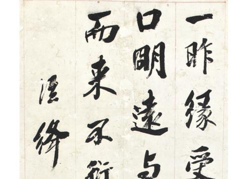 清代诗人、书法家、藏书家 吴荣光 1842年作行书四屏 水墨纸本