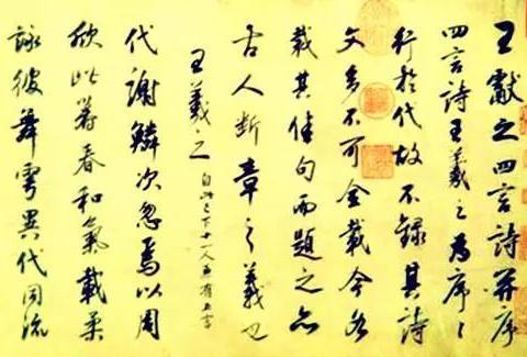 柳公权楷书口诀:练字不仅要学技术,更要学精神!