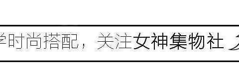 辛芷蕾李现首度合作,出席古董局中局开机仪式