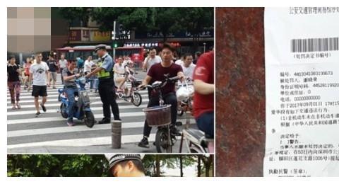 深圳交警整顿交通违规半小时内近60名市民遭查处