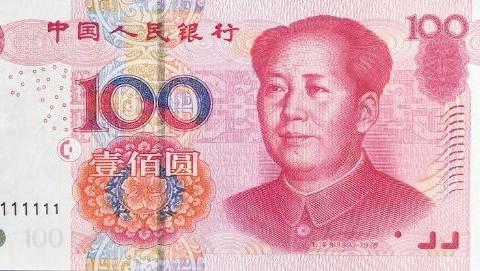 """提个醒:这样的百元大钞叫""""大象6+1"""",专家说价值最少900元"""
