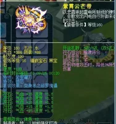 """梦幻西游:TAO哥新地府装备展示,""""钞能力""""再现江湖"""