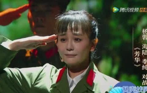 演员:海陆与李纯站在一起,对比太明显实力抢镜!身材真的太好了