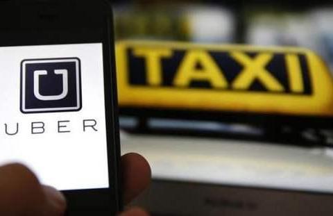8读1看丨Uber起诉纽约市/航旅纵横回应泄露用户隐私/京东方合肥