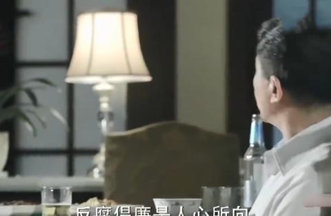 《人民的名义》李达康:高育良我前妻都进去了,你还要我怎么样?