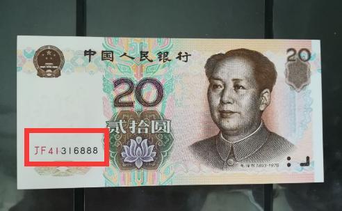 常用的20元纸币报价31800元,就是这个特征,你能找到吗?