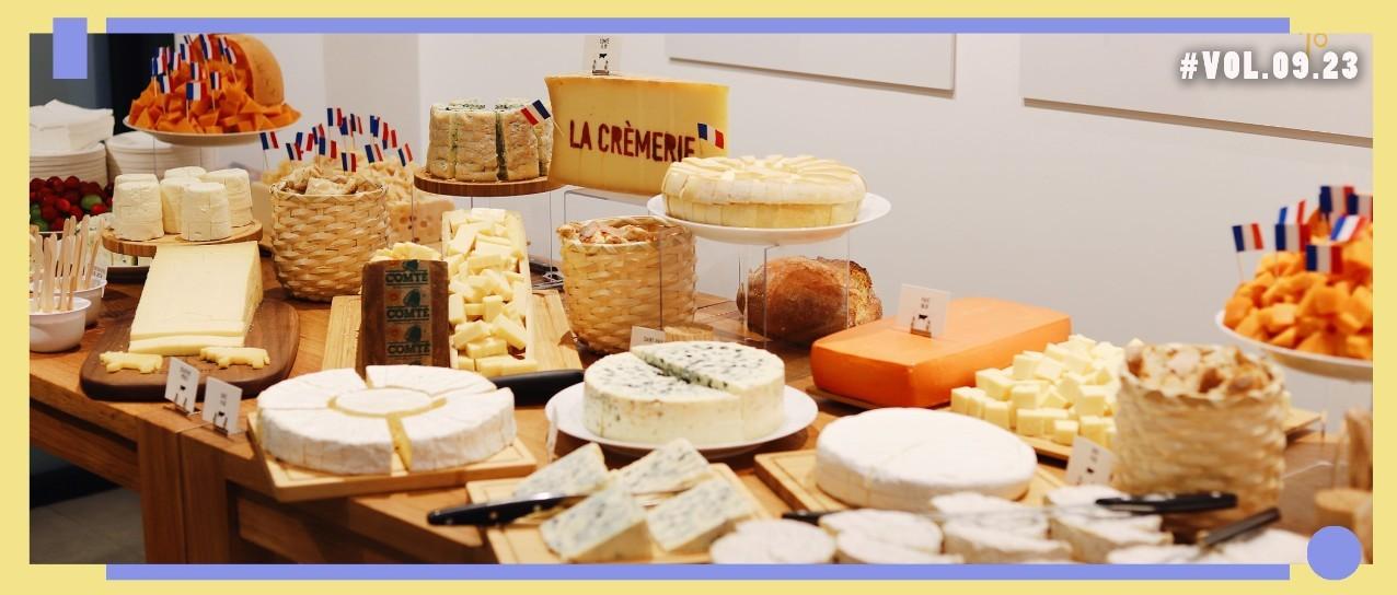 上海市中心有间法国奶酪小屋,售卖关于乳制品的一切!