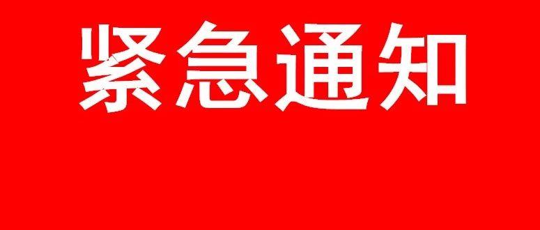 紧急通知!为保证如期供暖,忻州城区这条道路破路施工,为期15天