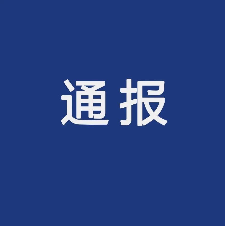广西都安一中学男生被同学从四楼扔下!当地教育局发布通报:涉事学生已被刑拘