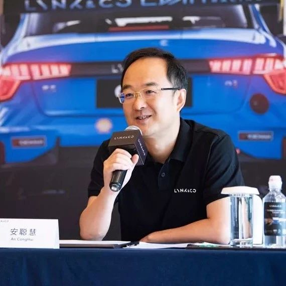 对话吉利:领克的真正目标是参与全球汽车行业竞争,故而任重道远