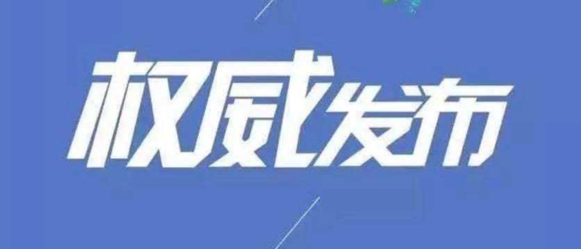 2019成都新增学校156所,公办占比达86%!(附新增学校全名单)