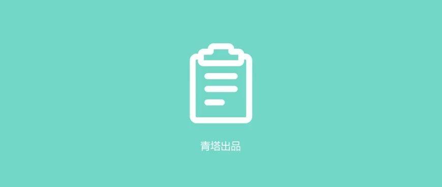 2019年教育部科技奖评审委员会会议专家(第三批)名单公布