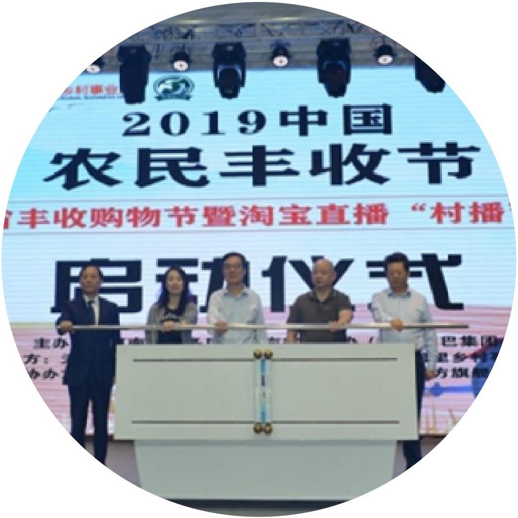 """中国农民丰收节︱""""IP主播+网红直播"""",这个由河南广电组建的""""融媒村播天团""""已C位出道~!"""