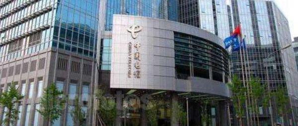 独家:中国电信出台女性领导干部新规定:延长至正职58岁转二线