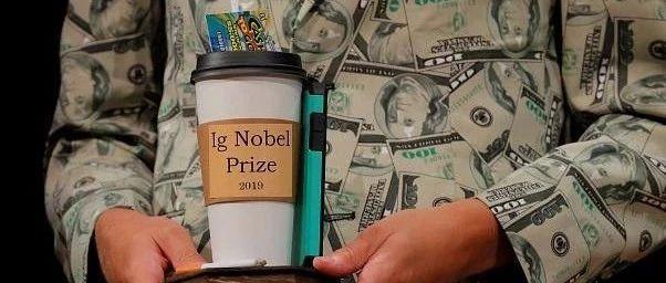 多吃比萨能长寿?29届搞笑诺贝尔奖落幕,这里的脑洞最正经!