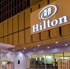 酒店大亨希尔顿去世,儿孙却拿不到巨额遗产丨哈尔滨也有两家旗下酒店