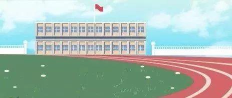 大连88所公办学校操场开放, 时间是......