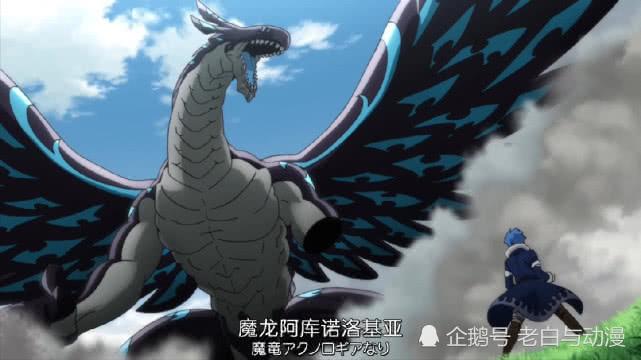 妖精的尾巴:温蒂勇气可嘉,遇到魔龙也敢动手,差点领便当!