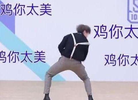 蔡徐坤首谈败给周杰伦:我为什么要回应?他却在新歌里炫耀榜单第1