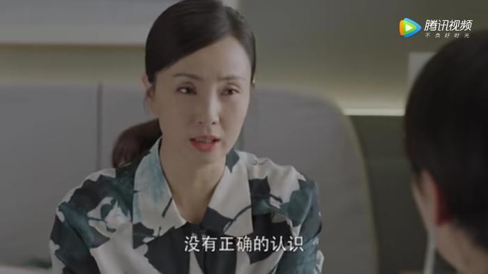 小欢喜:刚卖掉房子就要生二胎?勇气可嘉
