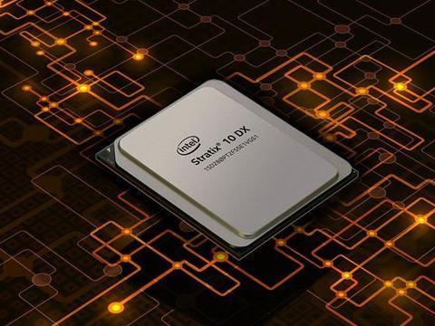 为了异构计算,英特尔新推出了一款FPGA