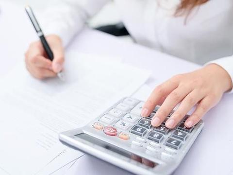 财务经理说,个人所得税,企业所得税,这4个常识,会计要记牢